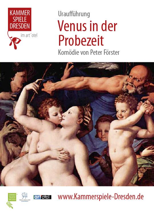Komödie von Peter Förster
